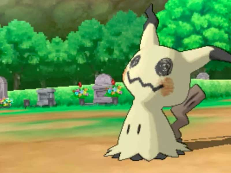 Pokemon Sun & Moon fastest selling games in Nintendo history