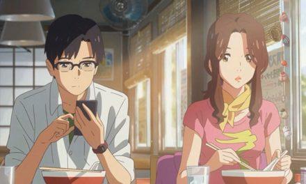 The name is Makoto Shinkai