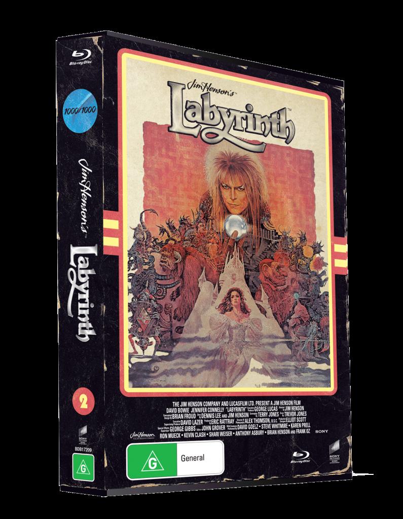 Labyrinth VHS