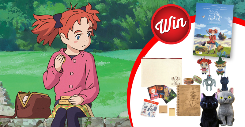 Mary and The Witch's Flower­ giveaway!