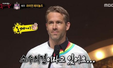 Ryan Reynolds invades wild Korean pop show