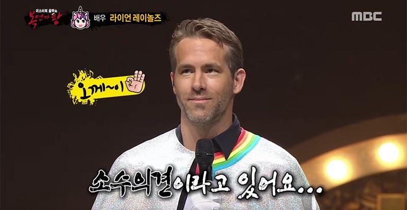 Ryan Reynolds invades wild Korean pop show