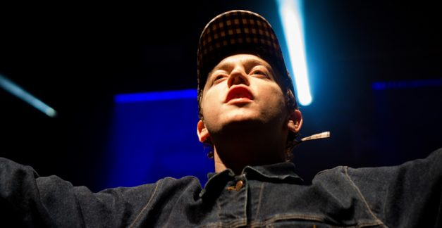 DMA's @ The Forum – gallery