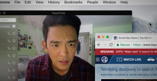 Searching – review