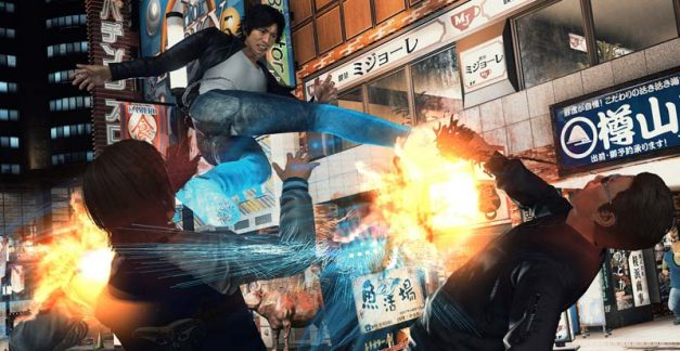 Judgment – review