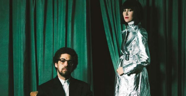 Karen O and Danger Mouse's 'Perfect Day'