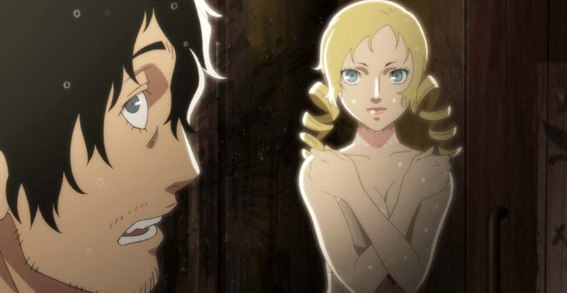 Catherine: Full Body – review