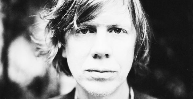 Thurston Moore in Conversation @ MCEC – live review