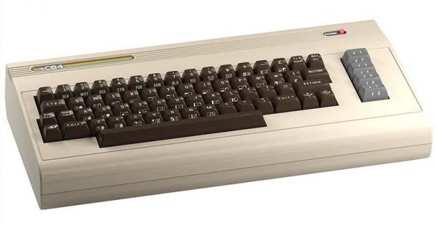 Playing with The C64