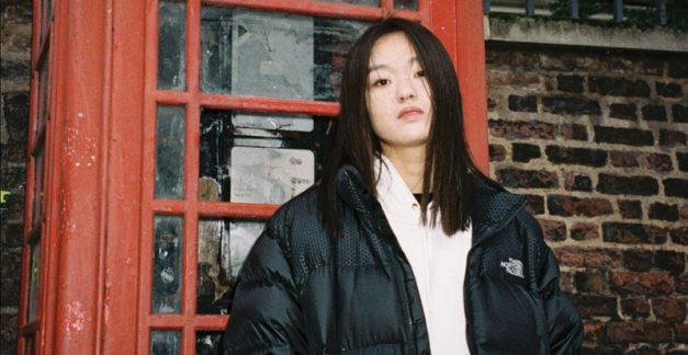 박혜진 Park Hye Jin, 'How Can I' review