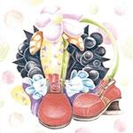 Album cover artwork for Destiny by Gregor