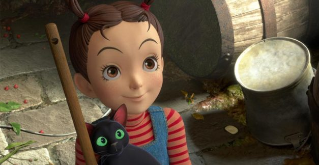 Get an earful of  Studio Ghibli's new CGI film