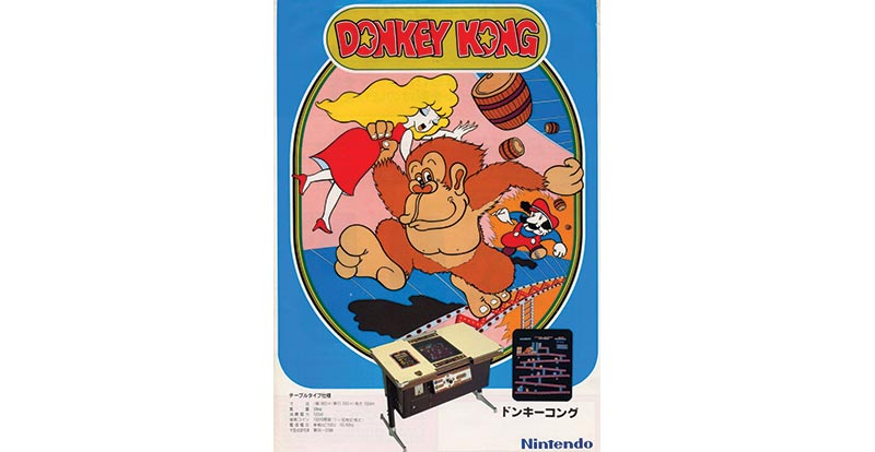 Game Changers - Donkey Kong