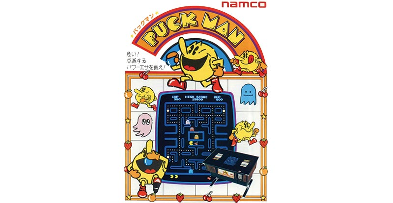 Game Changers - Puckman